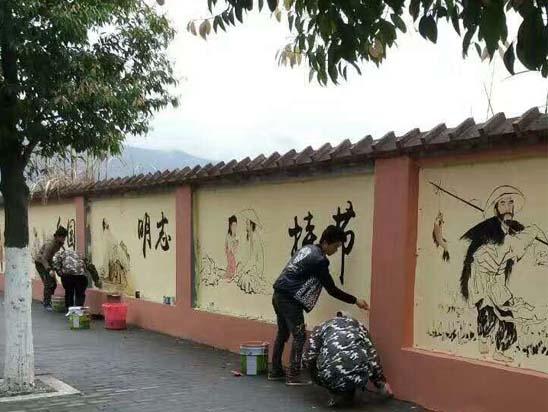 白马文化墙即将完工
