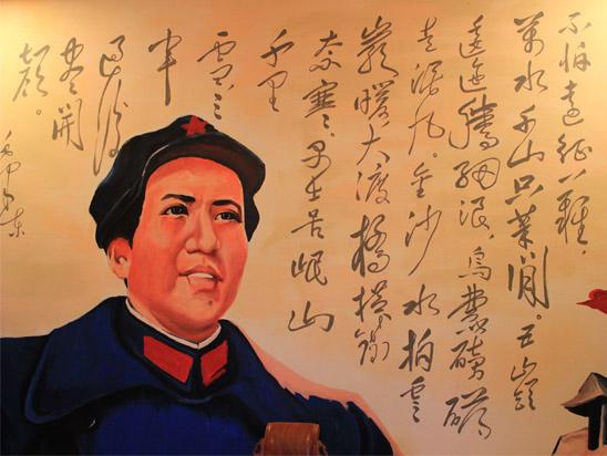 茶楼墙绘壁画【红色学问】