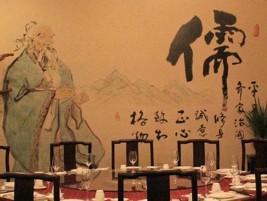 茶楼壁画【儒居】