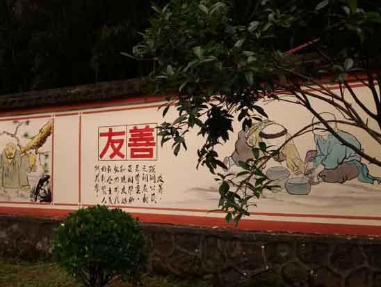 乡村文化【接龙】