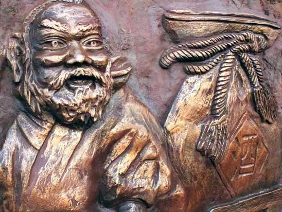淄博栈道浮雕《中国酒史》
