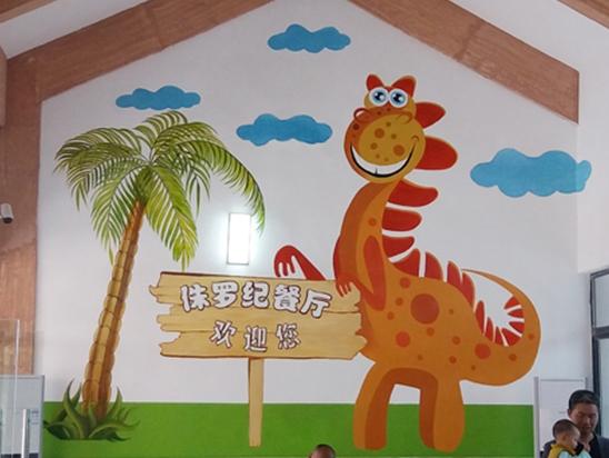 亲子园墙绘【侏罗纪餐厅】
