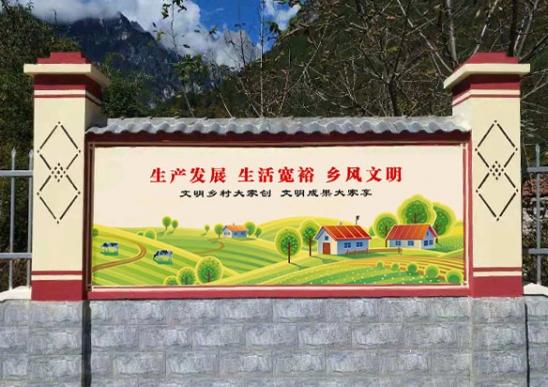 乡风文明文化墙