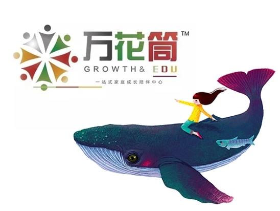 重庆外墙彩绘【万花筒教育】