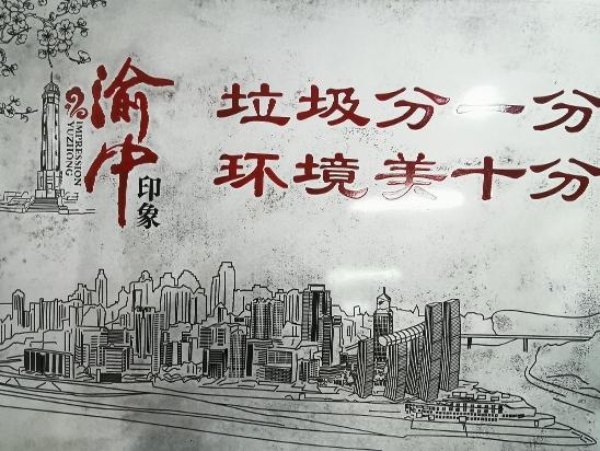 淄博铝板做旧蚀刻【做旧腐蚀画】
